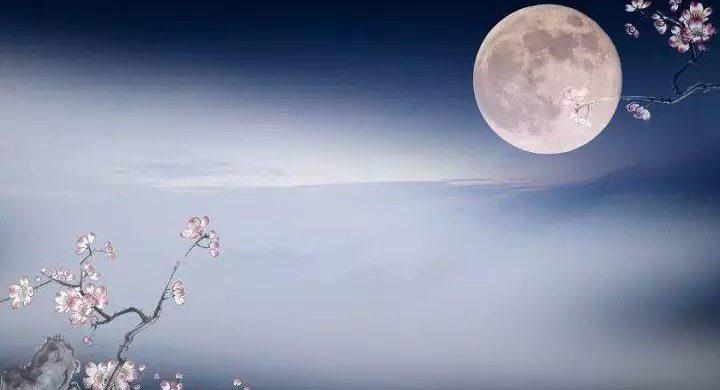 中秋望月——遥想东坡与大卫