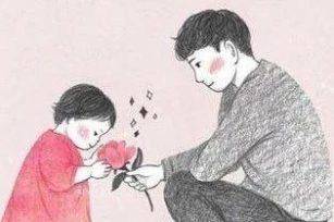 爸爸的微笑,爸爸的眼泪